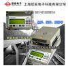 MS-100卤素水分测定仪,焦炭水分仪,数字水分仪