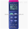 CENTER305台湾群特数据记录器温度表