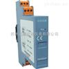 苏州迅鹏XP1516E转换隔离器(输出型)