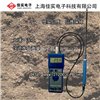 FD-L2泥土水分测量仪,土壤水分测定仪,沙土水分仪