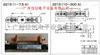 221508日本横河分流器