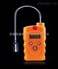 RBBJ-T便携式硫化氢气体检测仪(软管探头)