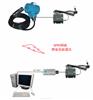 YUKE-GPRG-701GPRS无线液位显示仪 无线液位测量控制仪