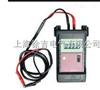 數顯雷電管測試儀