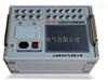 HDGK-8DP工控型高压开关动特性测试仪
