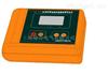 HD-101空间矢量法架空线路故障定位仪