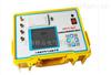 HDYZ-302A单相氧化锌避雷器带电测试仪