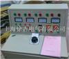 GDGK-III开关柜通电试验台,开关柜通电试验台