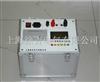 YHL-5002回路电阻测试仪,接触电阻测试仪