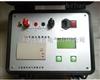 ZHHL-100回路电阻测试仪,接触电阻测试仪