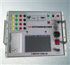GS033高壓開關機械特性測試儀觸摸屏