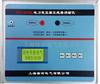 TC-2015L电力变压器互感器消磁仪