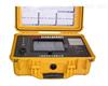 DMS-3500彩色智能电缆故障测试仪
