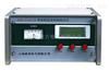DZC5503A导电鞋直流电阻测试仪