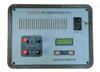 BZC3396直流电阻测试仪