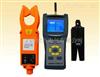 BC-301高低压互感器变比测试仪