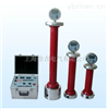 BC-ZGF直流高压发生器系列