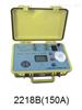 2218B(150A)回路电阻测试仪