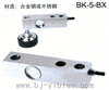 BK-5-BX 钢制悬臂梁式传感器 0-10t