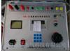 HB-8+反时限继电保护测试仪