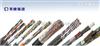 Cat5e F/UTP数据电缆