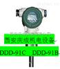 ZHG600直行程气动执行机构DKJ-5100,QJ31单双臂电桥QJ36A