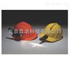 MSA/梅思安頭部防護 安全帽附件  手電