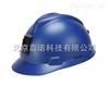 MSA/梅思安头部防护V-Gard®矿用安全帽