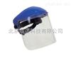 MSA/梅思安麵部防護 210/220係列防飛濺麵罩