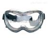 MSA/梅思安眼部防護StreamGard 防護眼罩