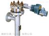 JN-UFZ-T高温高压浮筒液位变送器
