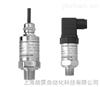 WISE P316小型压力变送器