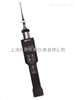 PC-5000Ex手持式挥发性有机物测定仪