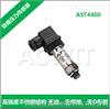AST4400美国AST原装进口压力传感器