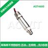 AST4600防爆压力变送器