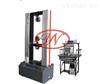 HJW-200微机控制橡胶静刚度试验机
